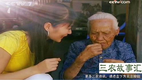 100多岁**闲不住,常年一人生活,长寿秘诀是?
