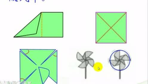 实验教科书一年级数学下册三 图形的拼组
