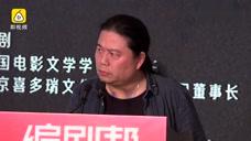 编剧现场批评演员唐嫣黄磊,再喷《三生三世十里桃花》数据造假?