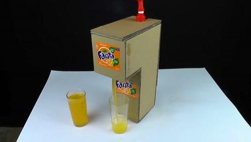 小小发明家,这个饮料机真好用,仅需4种常见材料就能做出来 魔力科学小