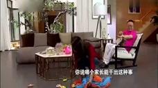 """70岁王刚萌态十足 新剧与亲妹妹饰""""离婚夫妻"""""""