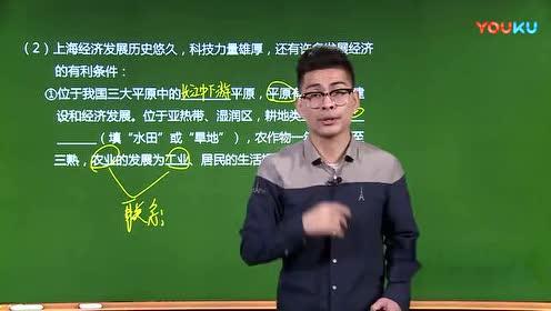 """八年级地理下册第七章 南方地区 2.""""鱼米之乡""""─长江三角洲地区"""