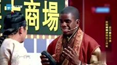 王牌对王牌 第3季外国人模仿中国方言,太搞笑!哈哈哈!