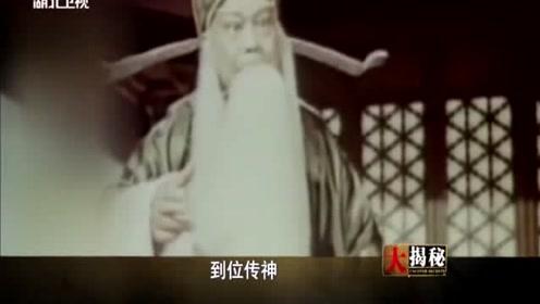 麒麟童受邀文化部拍彩色影片被永久保存,一代宗师独领风骚广流传