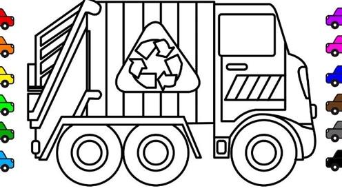 趣味简笔画 画画垃圾车