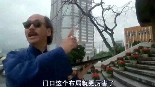 原来澳门葡京酒店是这样设计的_ 风水大师偷偷告诉你