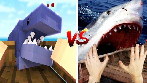 迷你君解说:我的世界 游戏版VS真人版 搞笑动物