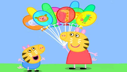 手绘简笔画:小猪佩奇和乔治参加学校游园会,佩奇喜欢在脸上画画
