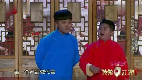俩小孩演绎《还珠格格》,现场观众爆笑不已,