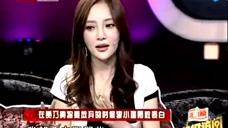 李小璐坦白想得到一份踏实的爱情,贾乃亮直接控制不住眼泪!