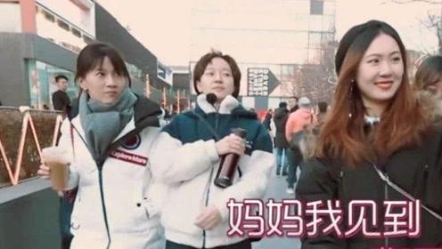 焦俊艳北京郊区别墅被曝光,爸爸却骑着电动车去买菜