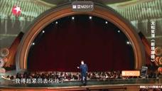 文松写了新的剧本《新琅琊榜》,杨树林:为帮文松推了七部电影!