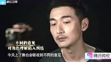 宋洋排练剧本对角色理解产生质疑 杜淳、刘天池分别给出建议