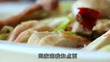 新疆味道:新疆美食大多异曲同工,支持原汁原味
