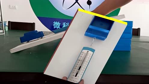蘇教版五年級科學下冊第一單元 神奇的機械