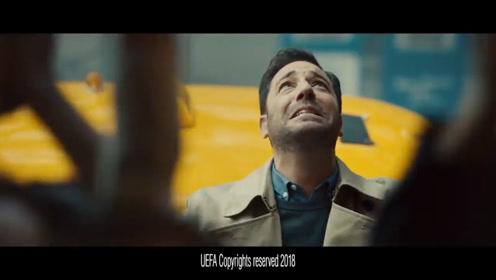 法国搞笑广告:谢谢你,让我错过历史性的一刻