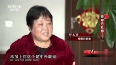 洋媳妇在中国生活,去给家里人买礼物,丈夫要给她补办婚礼!