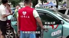 生命缘:志愿者自发组织奋战一线,百辆私家车护送受伤群众!
