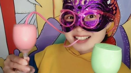 小姐检阅超靓美妞_小姐姐品尝果奶空心冰,超有创意红酒杯和眼镜吸管,吃起来好有趣