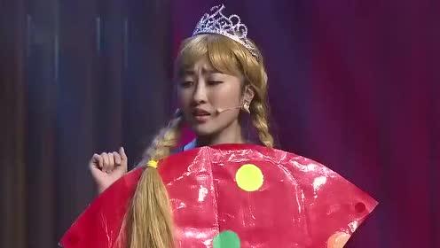 搞笑小品 搞笑的纸娃娃王国 结局让人轻松一笑!