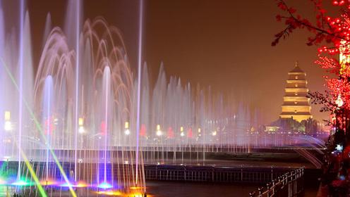 西安花5亿打造音乐喷泉,围观游客都被吓到,游