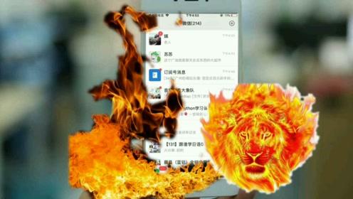 微信来消息,整个手机屏幕就喷火,还能下暴雨雷电,在抖音很火