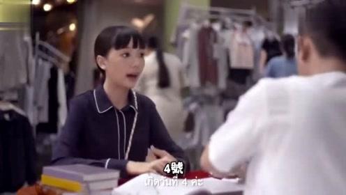 泰国搞笑广告 大师 帮我算下我什么时候会发财?