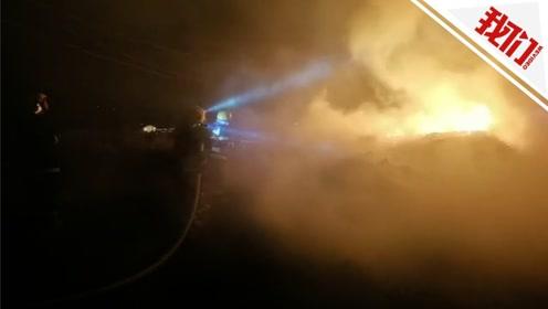 热点丨西昌山火引燃木材厂逼近润滑油库房 消防员紧急扑救斩断火舌