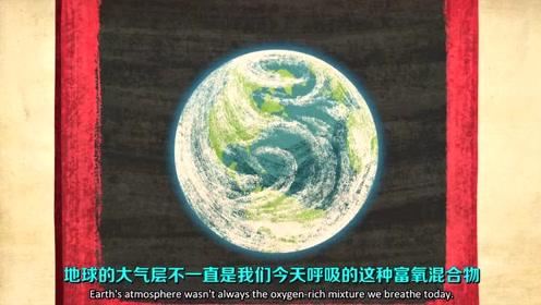 单细胞生物毁灭地球记