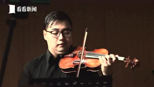 """""""音乐小天使""""2020十周年纪念音乐会启动"""
