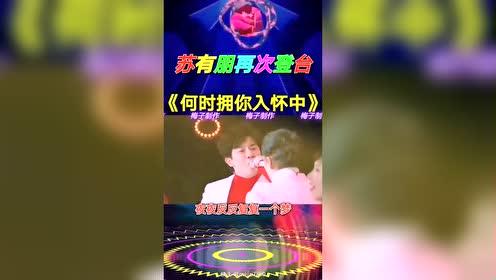 #梅子音乐 #热爱快手热爱官方我要上热门