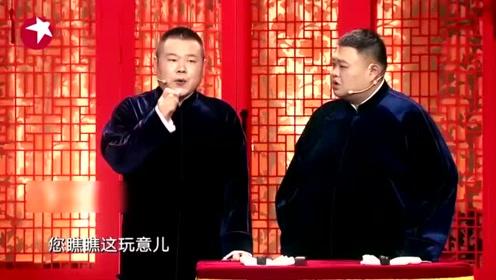 岳云鹏强势踢馆冠军赛,一开口点爆全场