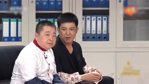 孙涛春晚小品《提意见》,辛辣讽刺职场弊病