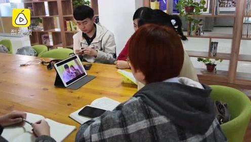 河北大学学生改编《说好不哭》,拍MV再现经典场