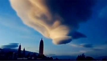 空中现巨型神秘云朵!与大理三塔呼应得魔幻感十足
