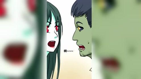 搞笑动漫:你有没觉得有种想吻下去的感觉嘛?