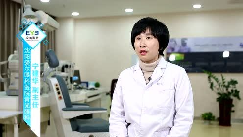 沈陽愛爾眼科專家寧建華告訴你關燈玩手機會不會得青光眼