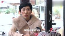 河南女孩求职遭遇地域歧视,温柔女士借机赶走经理