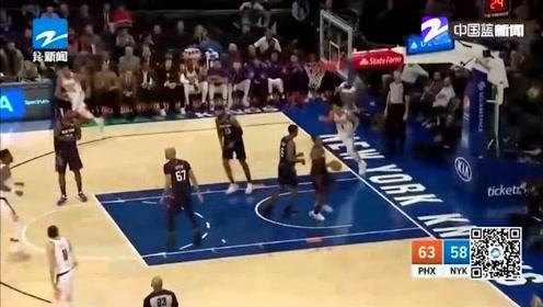 NBA:太阳三员大将合砍80分 进攻端爆发大胜尼克斯