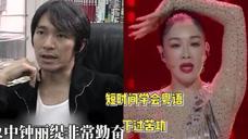 周星驰称赞钟丽缇非常勤奋:短时间学会粤语,必定下了苦功