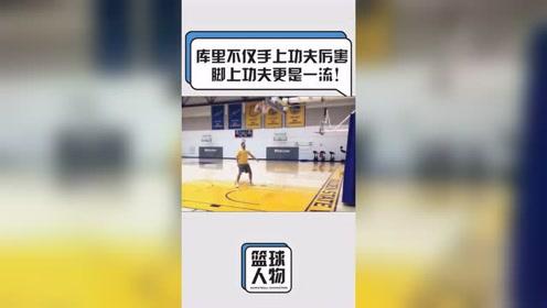 被篮球耽误的足球高手,库里这不打篮球也能在足球场有一番作为吧