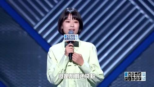 《脱口秀大会3》赵晓卉:我想在最好的年龄54岁