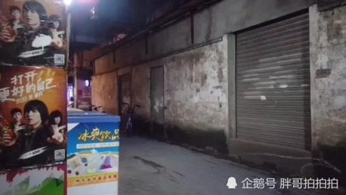 广州实拍走进一条小巷子,看到好多美女,有点紧张
