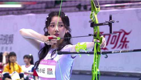 陈小纭双马尾造型太女团,解说竟是男友于小彤,弓箭的颜色太抢镜