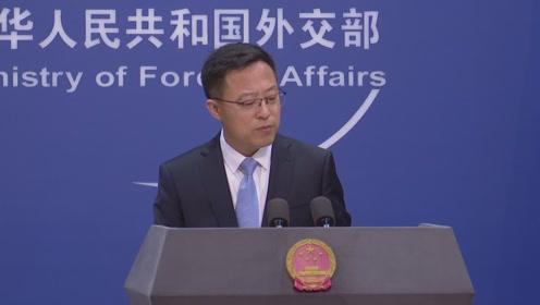 (电视通稿·今日新闻)外交部:敦促美国个别政