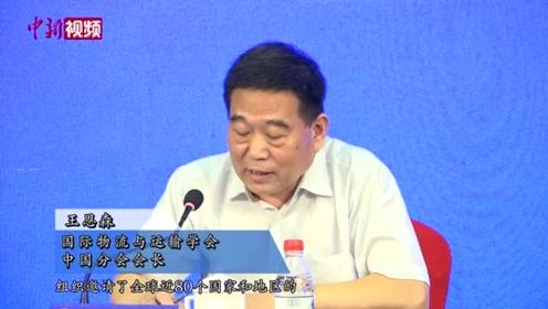 第七届中国国际物流发展大会将于9月在河北召开