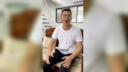 竹竿兄 爆笑视频每日更新