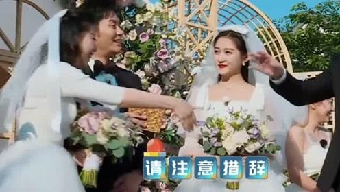 """李晨的""""新娘""""关晓彤闪亮出场,手挽着手就走"""