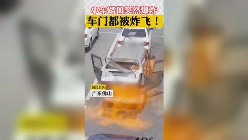 夏季车内千万不要放打火机!网友:这啥打火机,TNT打火机吗?