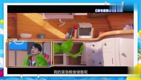 潘粤明与王迅的神奇配音不仅情绪到位,连表情也还原动画片